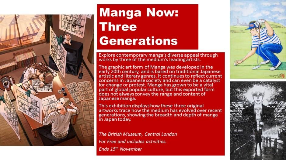 manga now